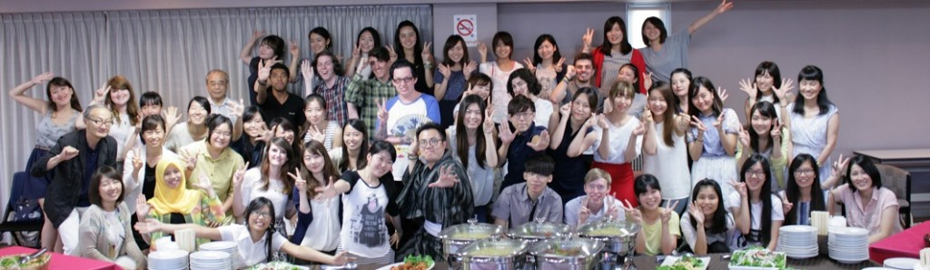 Farewell party