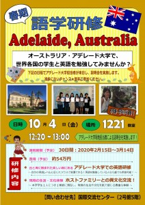 オーストラリアポスター